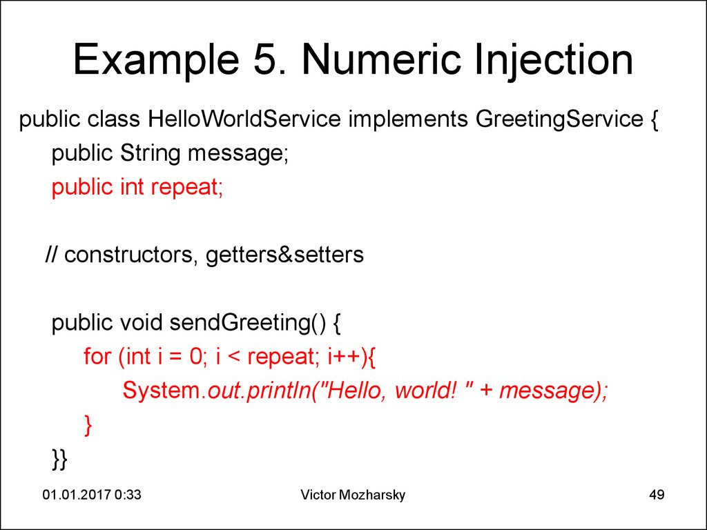 Example 5. Numeric Injection