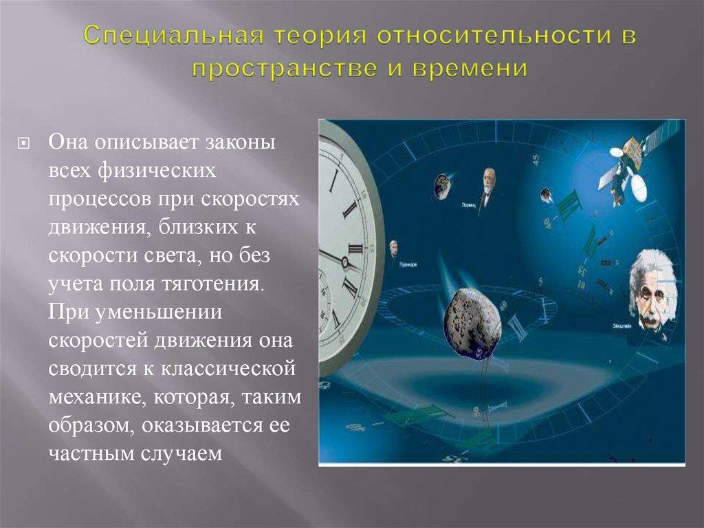 Картинки мульт майн эдисон рунная формула