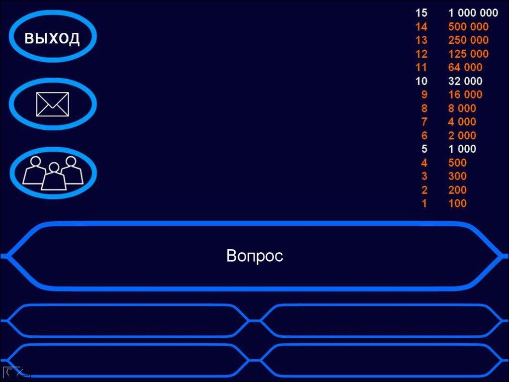 онлайн покера шаблон