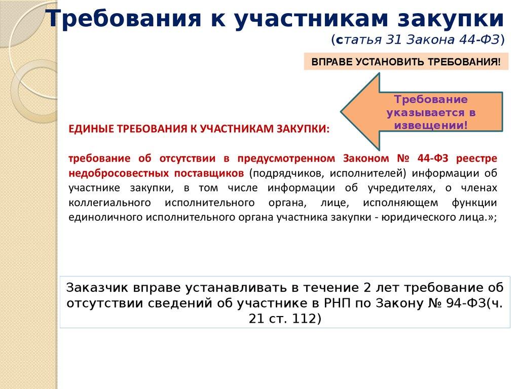 Как узнать о готовности вида на жительство в санкт петербурге