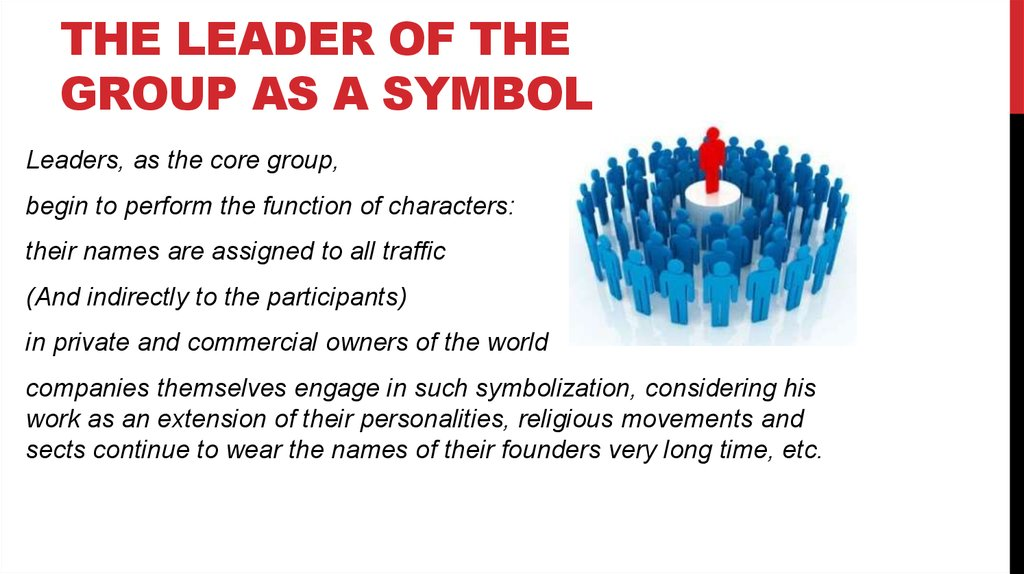 who is the leader Definition of leader: a person or thing that holds a dominant or superior position within its field, and is able to exercise a high degree of control or influence over others use 'leader' in a sentence she wanted to be the leader of the group, because she thought that she had the best ideas out of anybody.