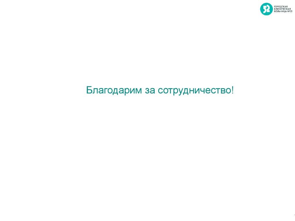 работа в страховании в москве без опыта
