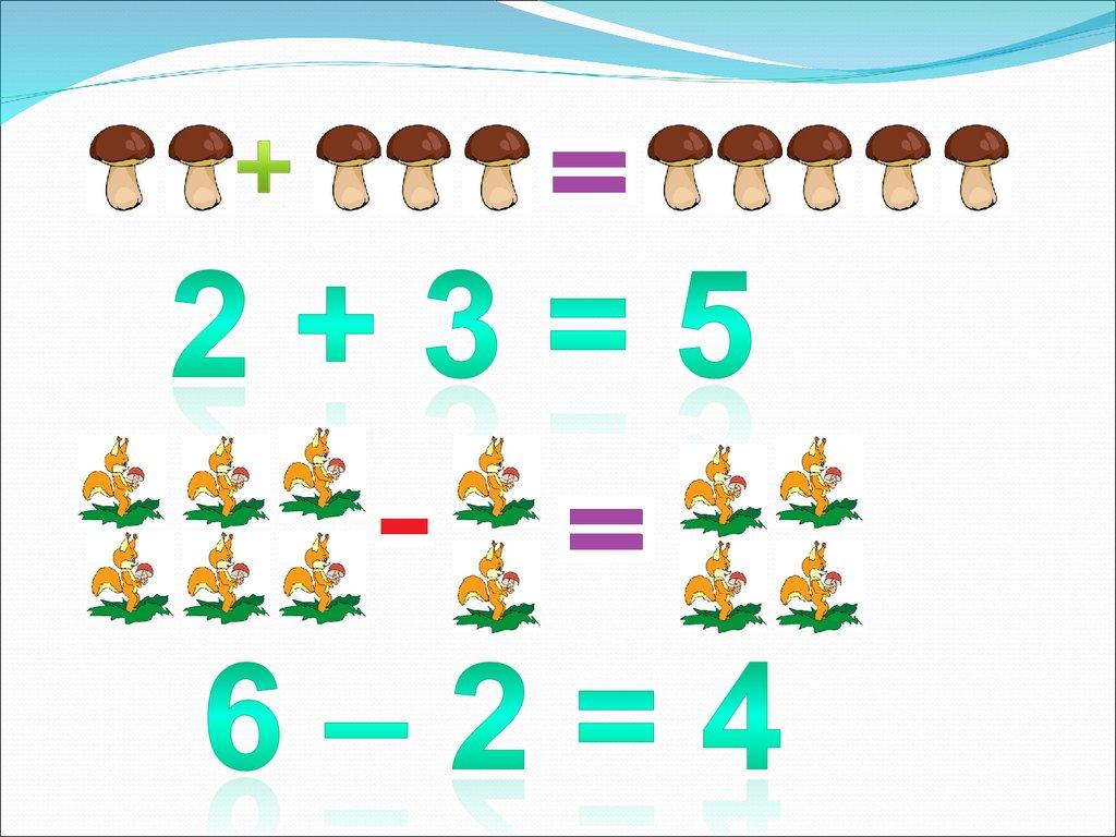 знакомство детей с числом 3