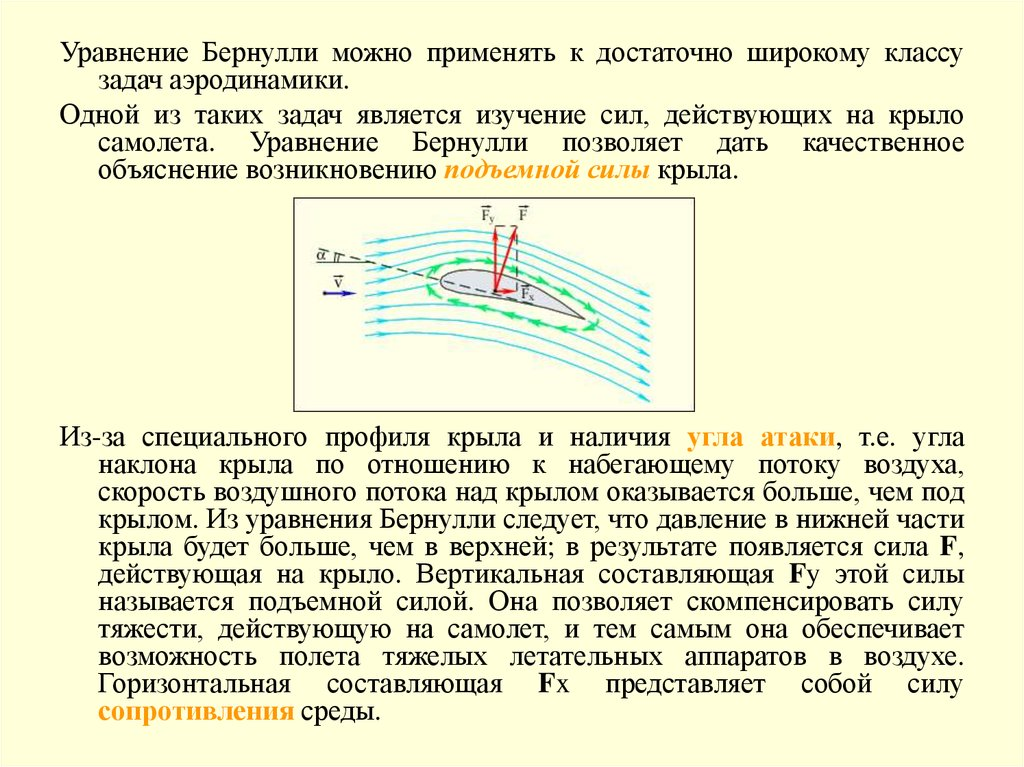 ebook The Kadesh Inscriptions of Ramesses II