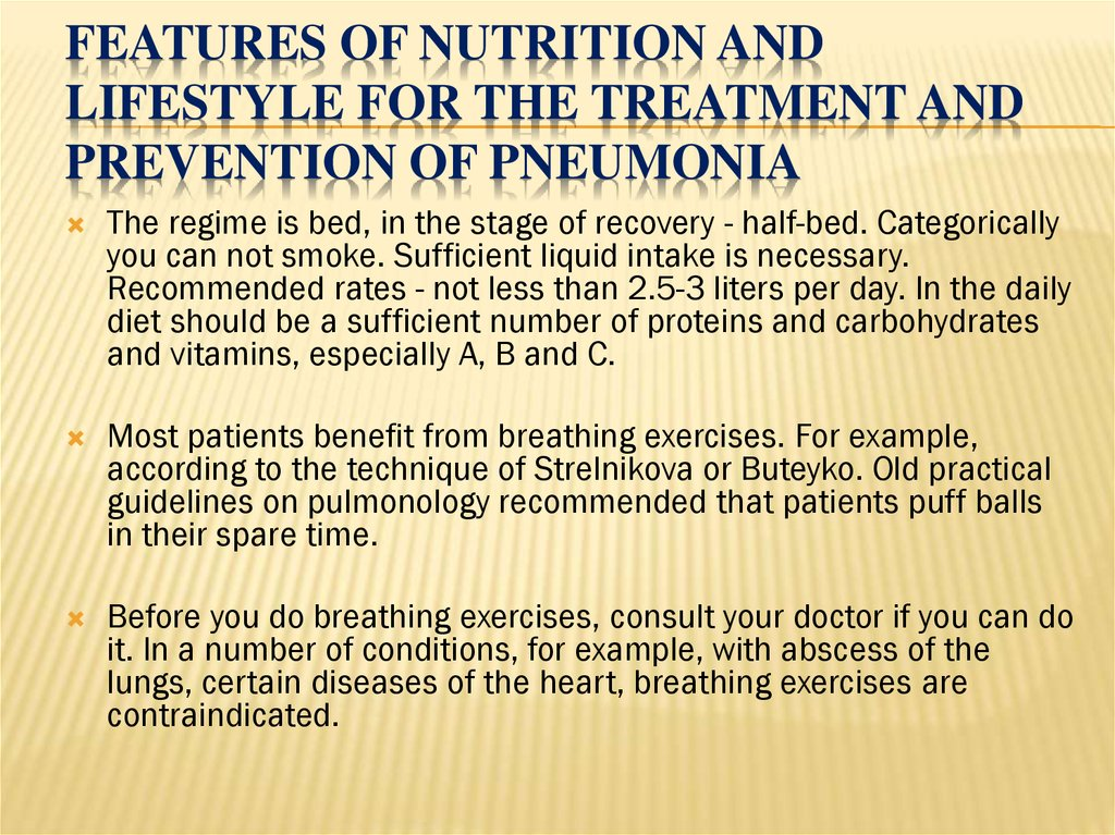 Features of nutrition and lifestyle for the treatment and prevention of pneumonia