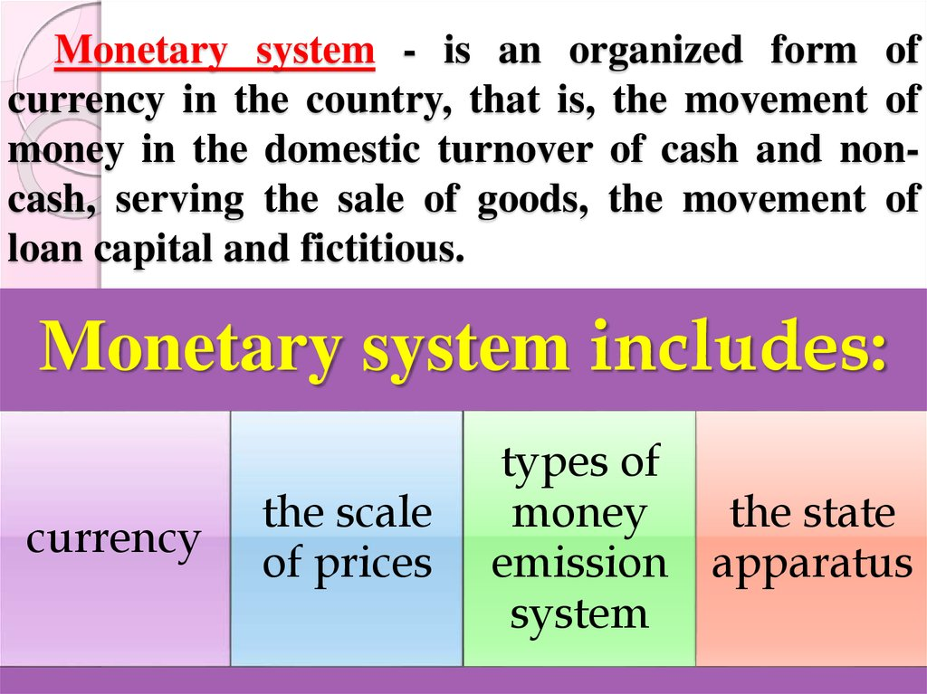 Monetary system - is an organized form of currency in the country, that is, the movement of money in the domestic turnover of