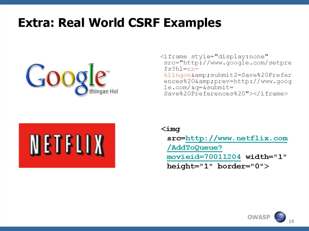 Extra: Real World CSRF Examples