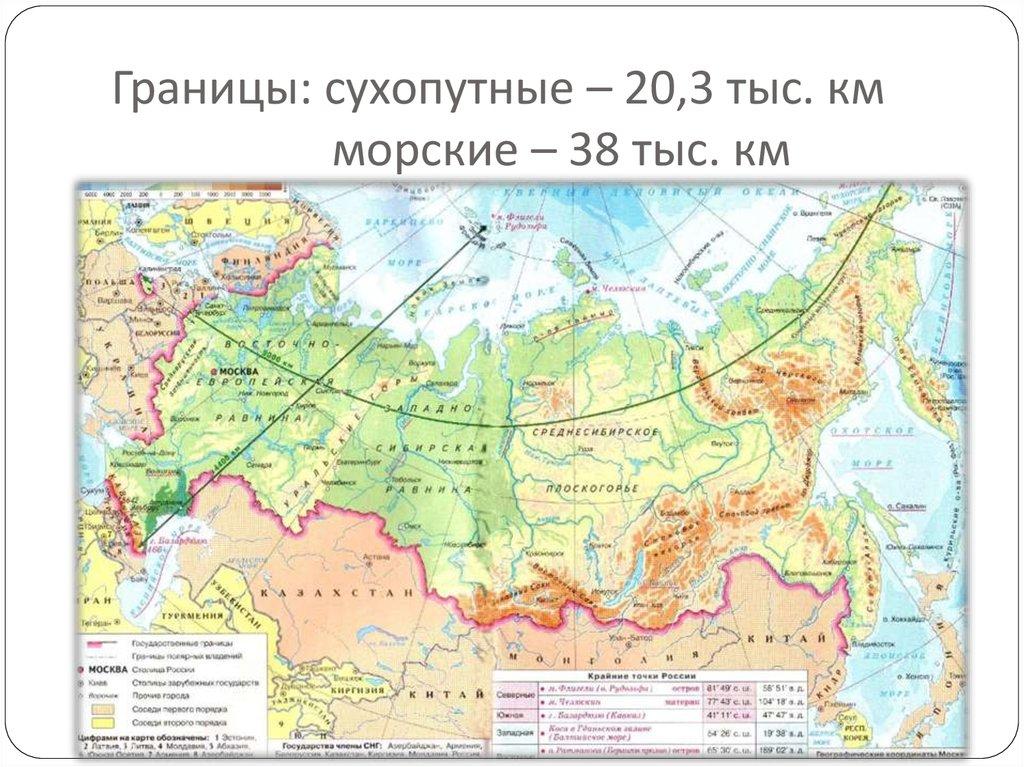 цыгане, сухопутная граница россии на контурной карте редко болеют почти