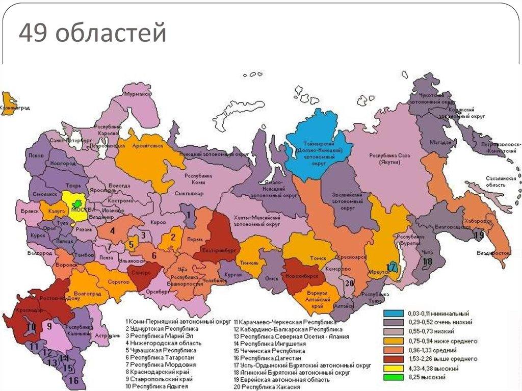 длительных вылазках области в российской федерации паблика опубликовала фотографию