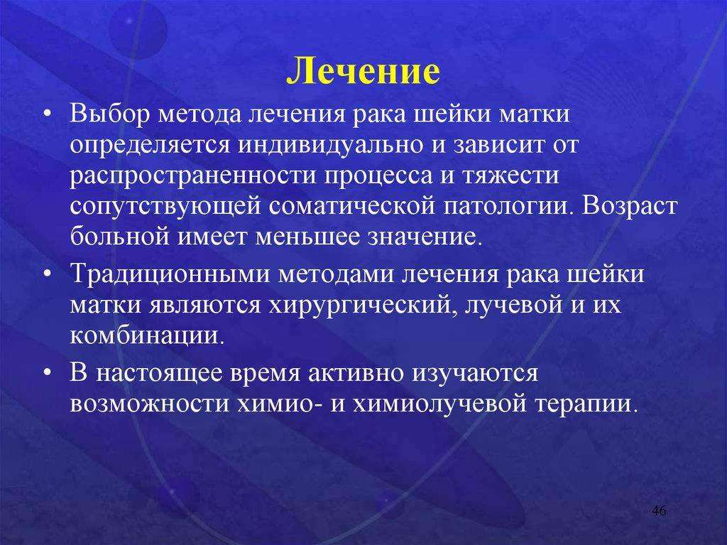 view Основы организации предпринимательской деятельности (200,00 руб.)