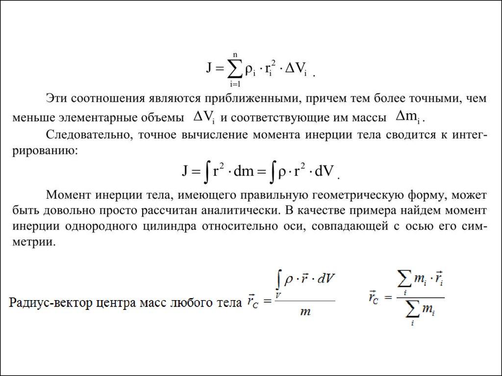 Singular Semi-Riemannian Geometry