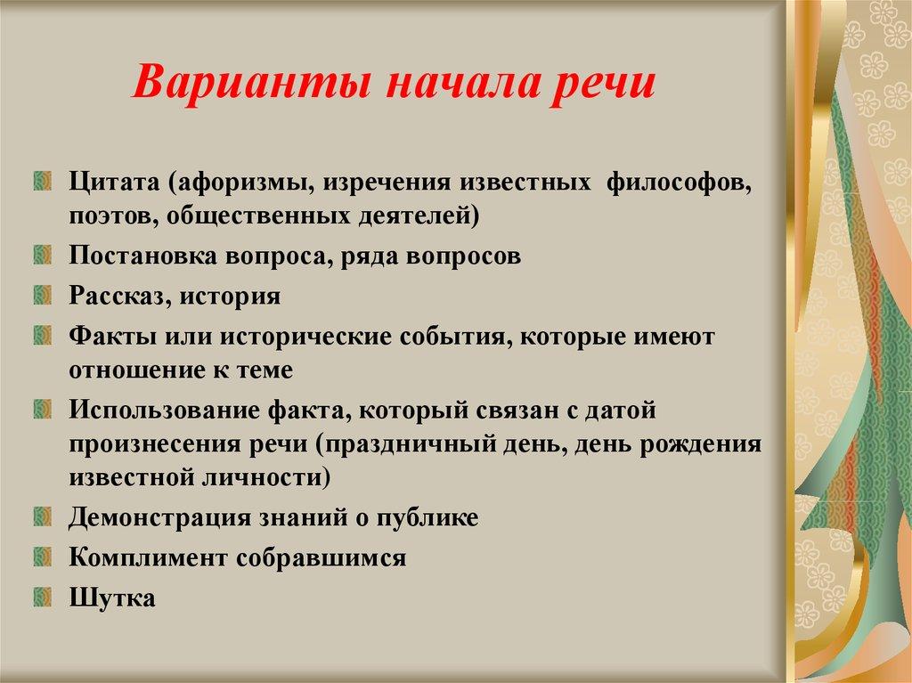 сайты знакомств  в днепропетровске