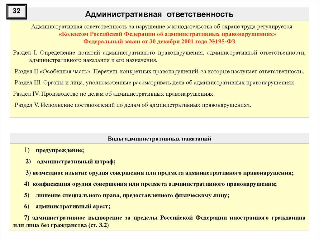 Инструкция по ох тр для газоэлектросварщика
