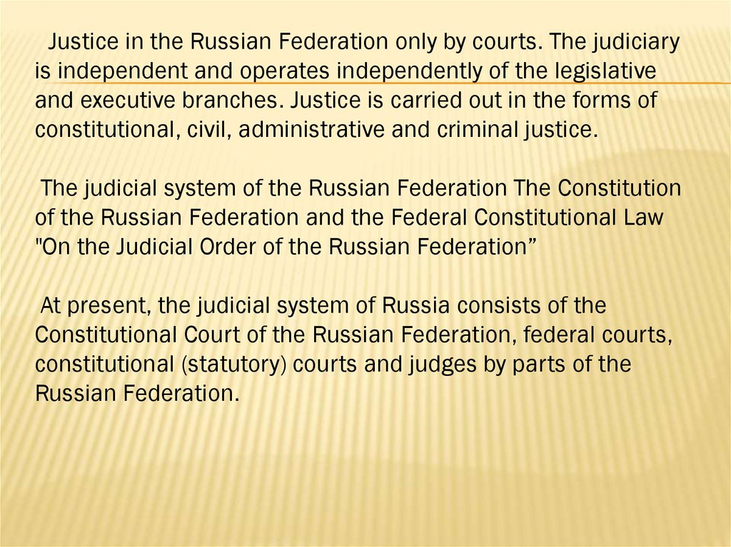 Russian Federation The Judicial System
