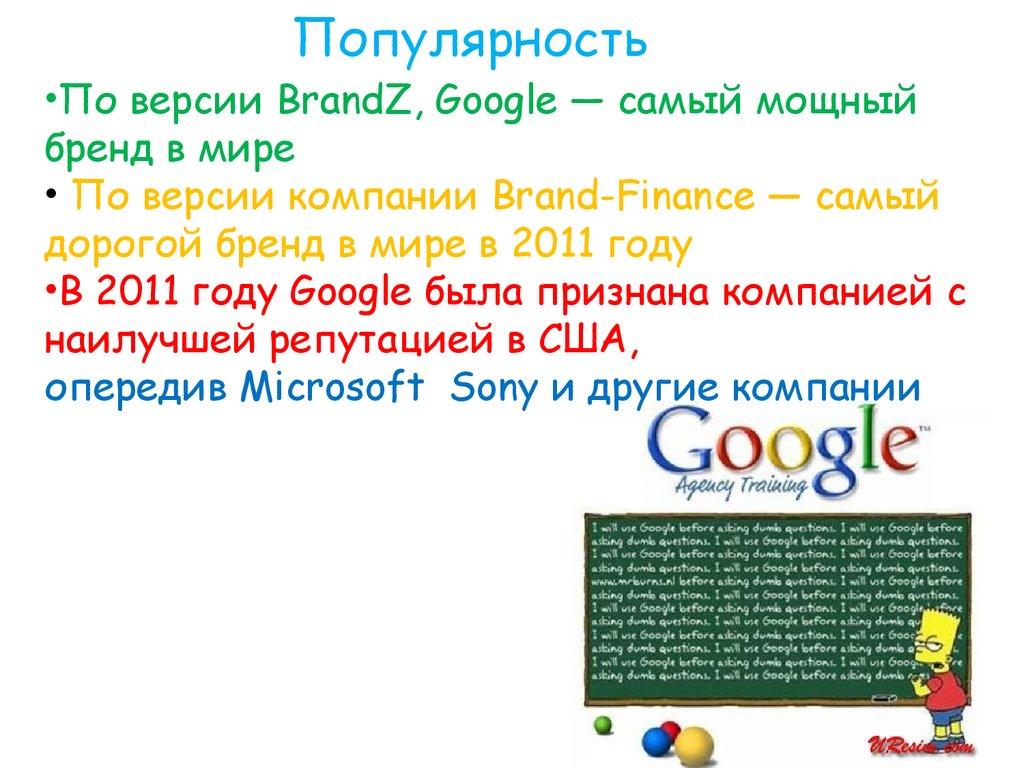 Google в 1998 году разоблачение форекс видео