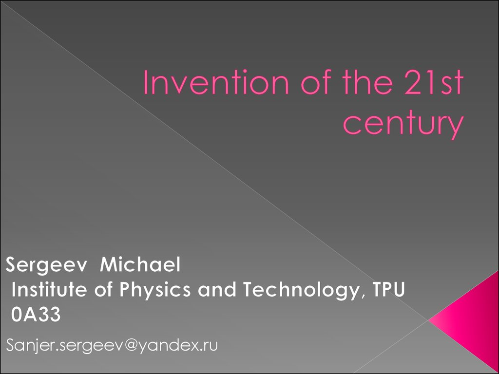 21st century inventions The most popular and successful inventions today isn't the handy work of just one or two people, but rather a whole team so instead of naming inventors, i'll be naming the inventions themselves, even if it diverts from the question.