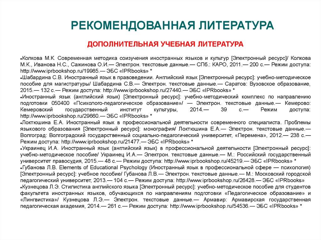 Россия и мир:
