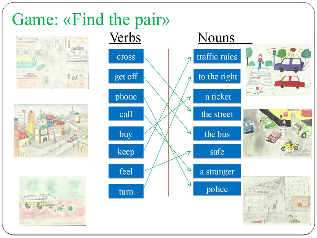 Game: «Find the pair»