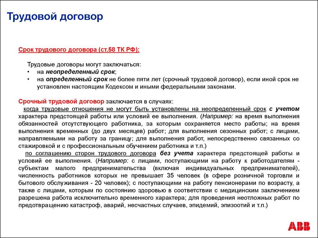 документы для кредита в москве Молжаниновская улица