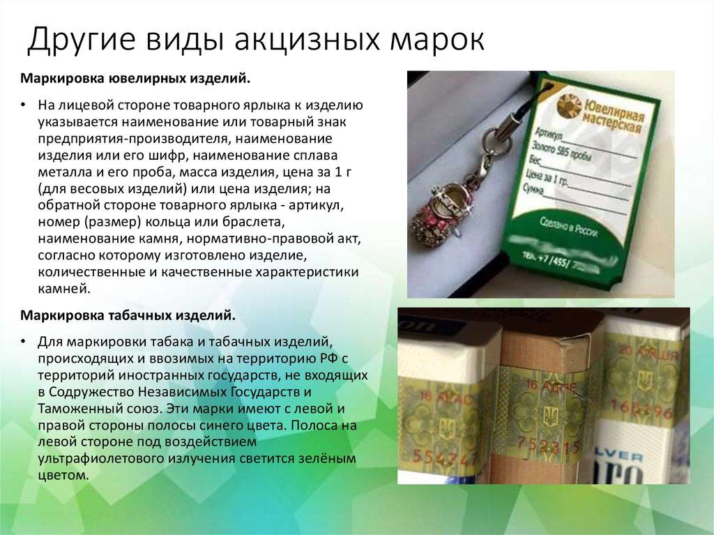 Наименование марка табачных изделий сигареты с дьюти фри купить в москве