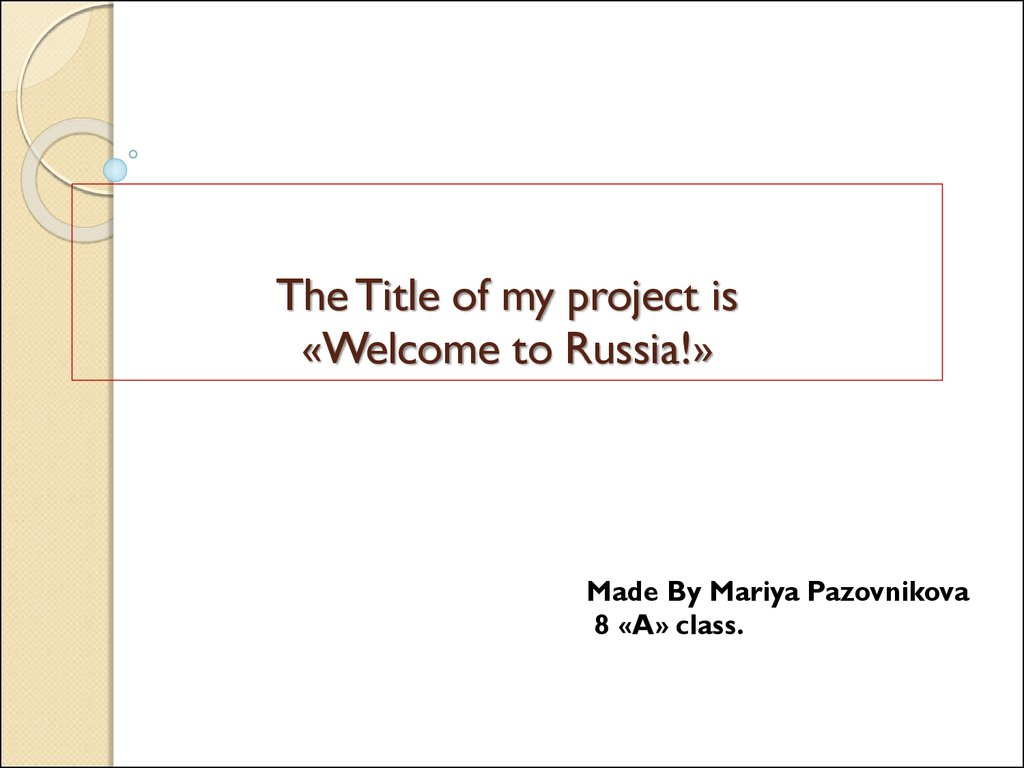 The Title of my project is «Welcome to Russia!»