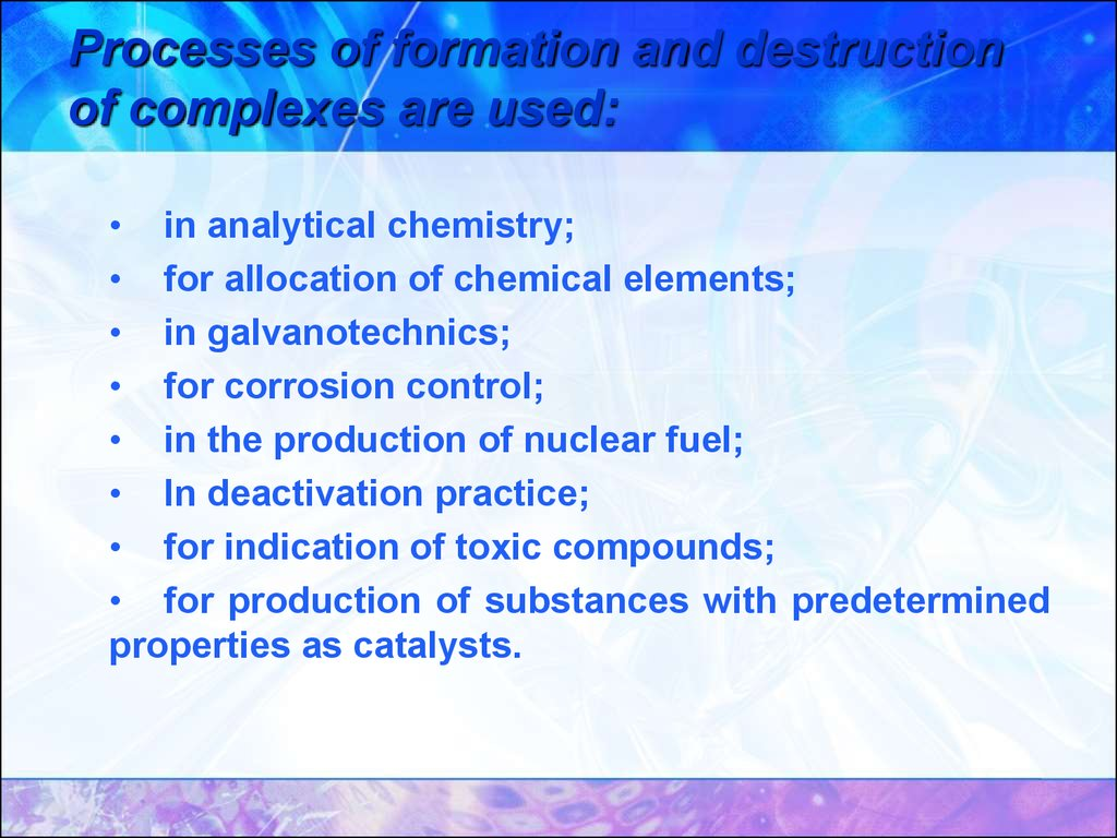 Processes of formation and destruction of complexes are used: