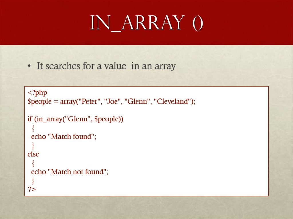 in_array ()