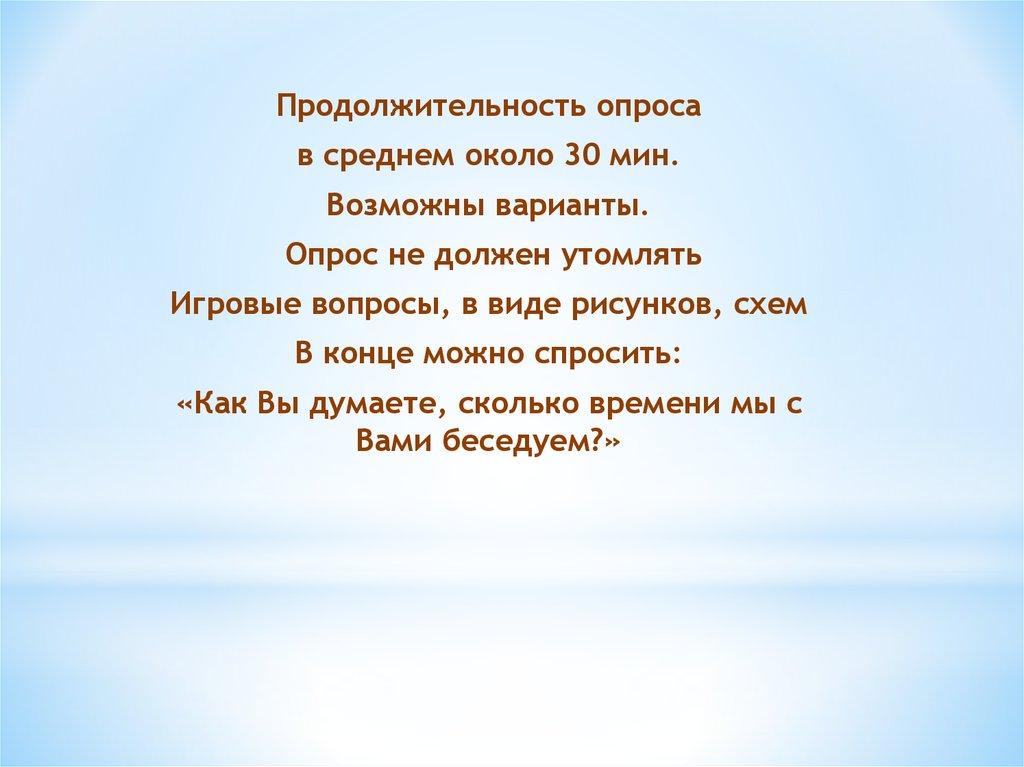 Recht und