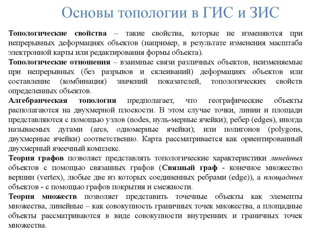 book история отечественной психологии конца xix начала xx в