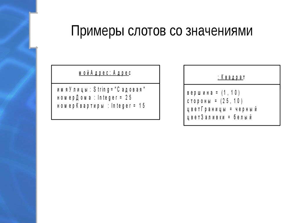 pdf Гидравлический расчет