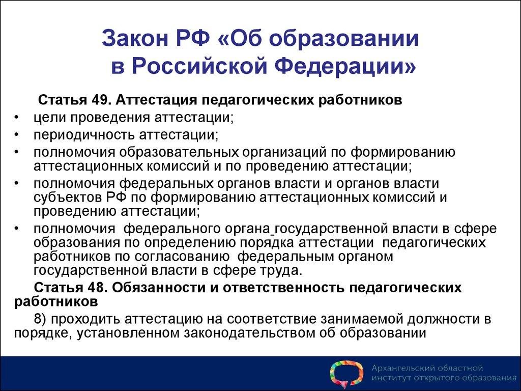 Образец искового заявления в суд республики Беларусь Образцы шаблонов