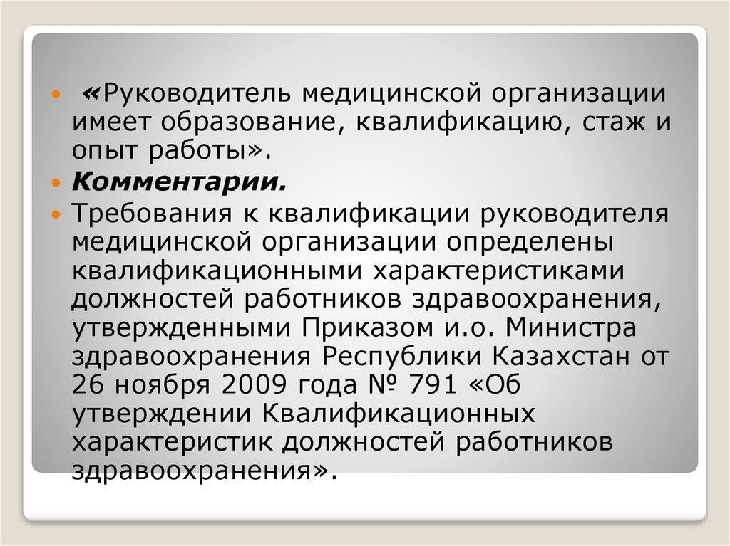 Все документы  Документы  Главная  Официальный сайт