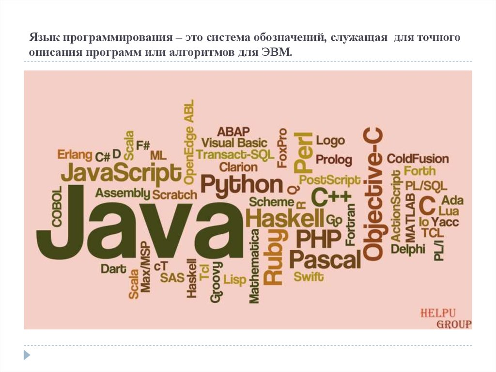 an analysis of the development of programming languages All general-purpose programming languages are equivalent (ie, turing universal) in terms of capability, but, depending upon the application, one language may be better suited than another examples: cobol was designed with business applications in mind, fortran for scientific applications, c for systems programming, snobol for string processing.