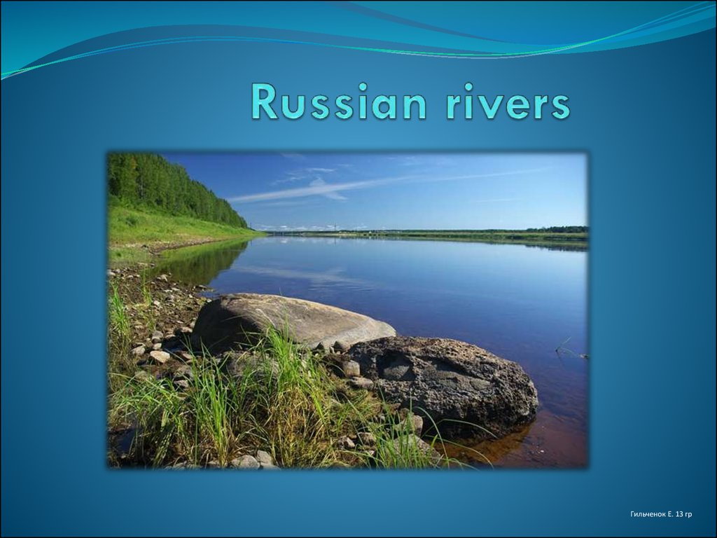 Russian rivers