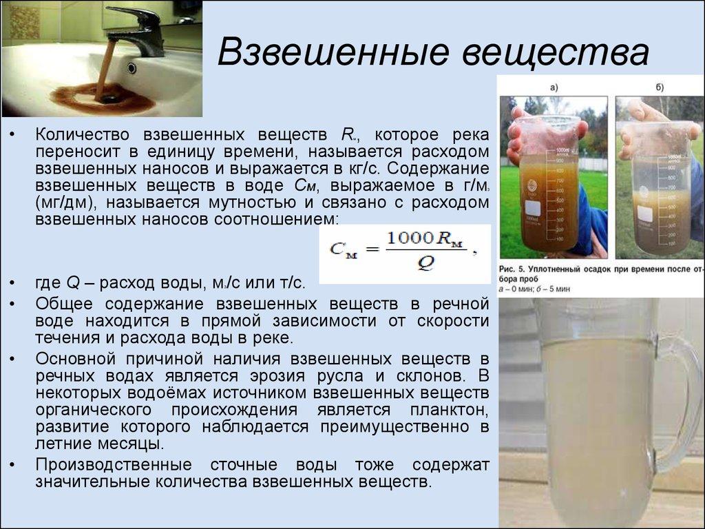 Весы – универсальный прибор, который используется для определения массы сыпучих и жидких веществ, или предметов.