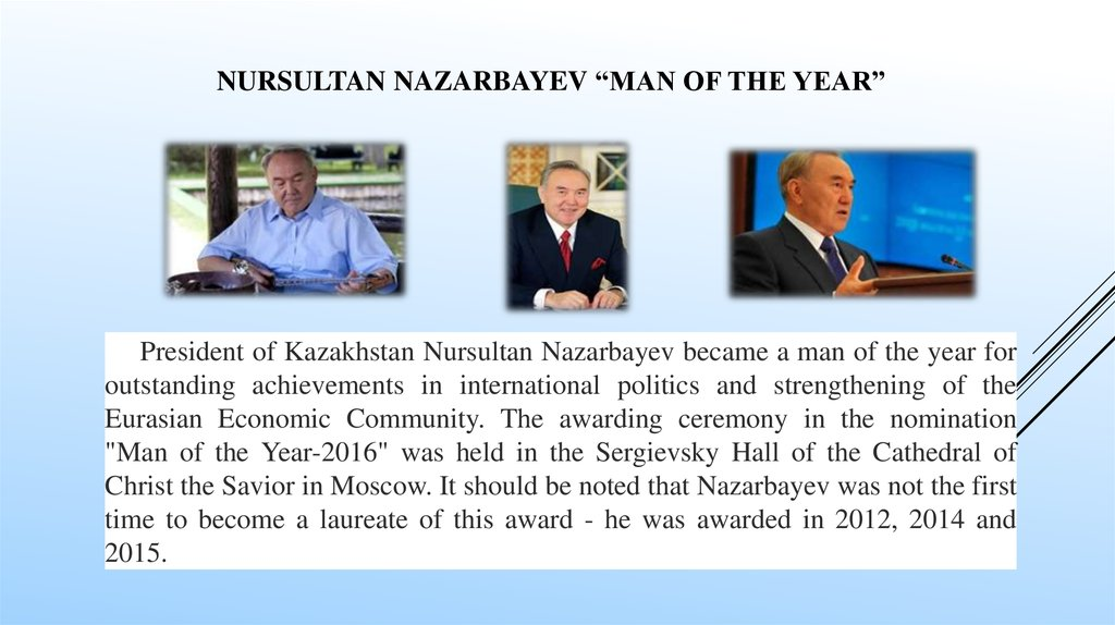 "Nursultan nazarbayev ""Man of the Year"""