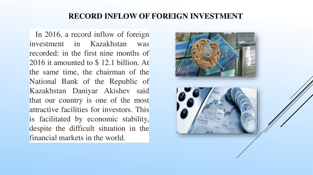 Record inflow of foreign investment