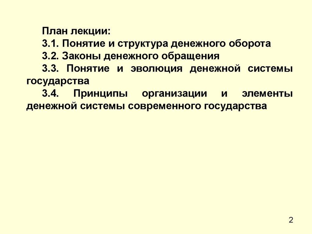 Катасонова в п деньги кредит банки