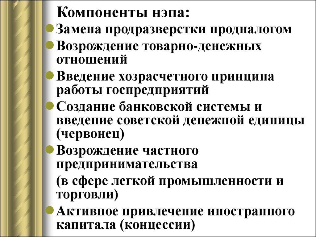 Ликвидации неграмотности в украине в межвоенный период