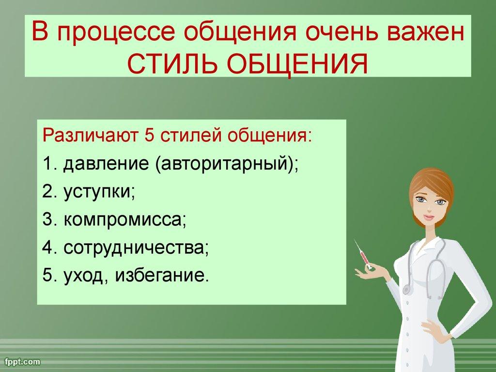 Тесты для педагогов УДОД  Центр детского творчества рп