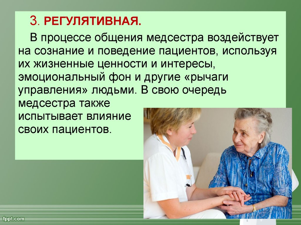 Городская клиническая больница им ЕО Мухина бывшая ГКБ