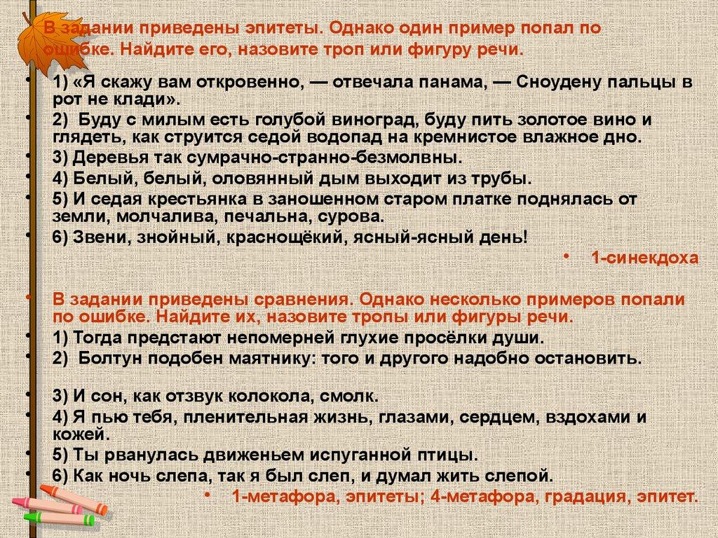 muzhem-uprugiy-tverdiy-v-rot-derevenskoy-bane-seks