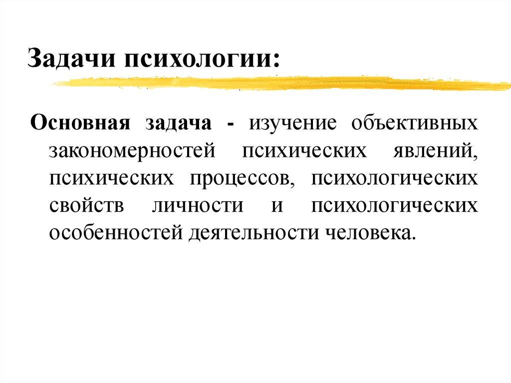 Схема определения черепа арийцев фото