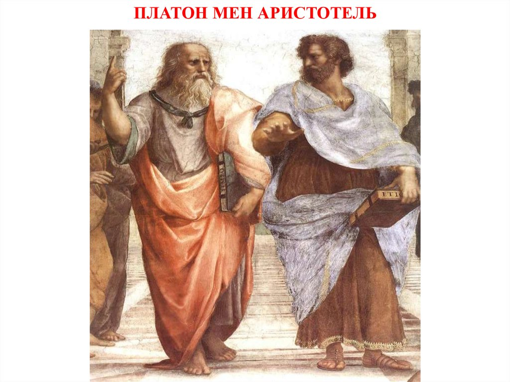 society practices in plato and aristotles Plato and aristotle were the two most influential greek philosophers learn more about them here  in the republic he outlined a plan for what he believed to be a perfect society, one in which all children would be raised by the state,  a practice called sophistry (now an insult of the first degree).