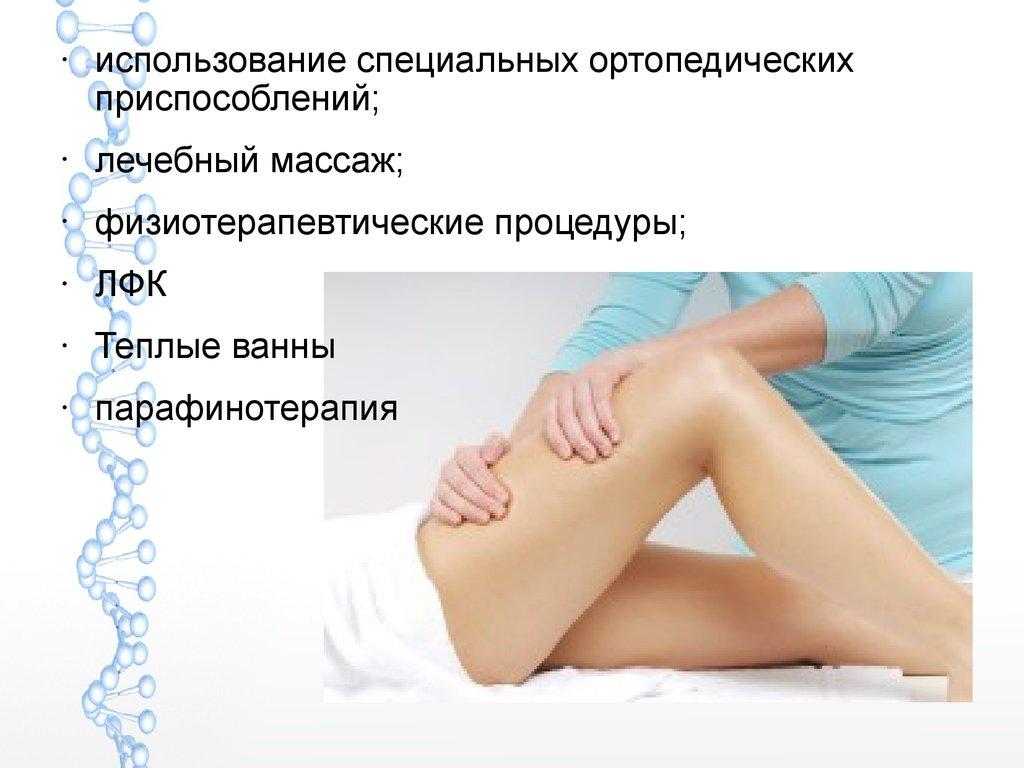 при ходьбе хрустят суставы в стопе