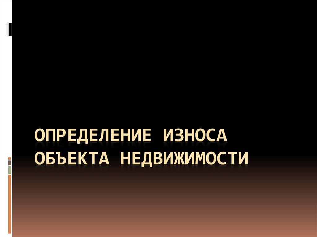 ebook украинскiй языкъ краткiй