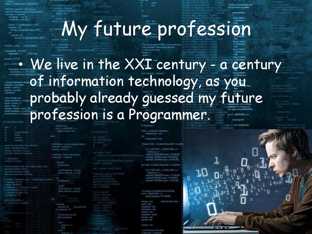 my future profession Тема по английскому языку моя будущая профессия, topic in english my future profession and career.