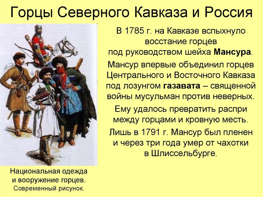 сообразил, свечникова, л. г. семейное право горцев северного кавказа снова снова