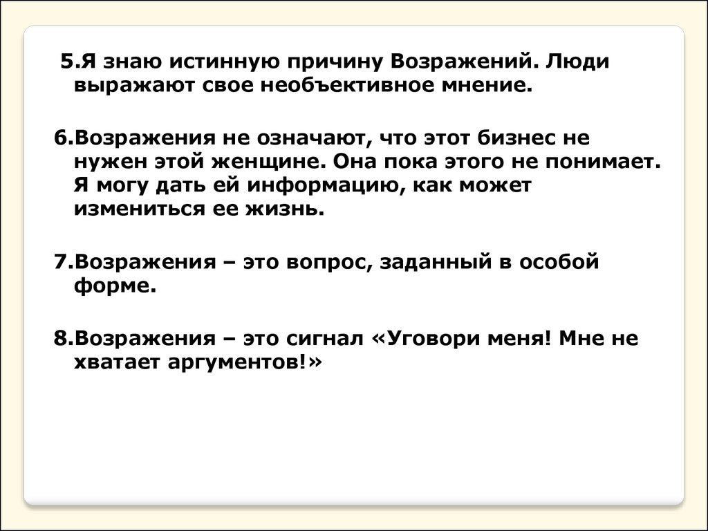 Территория казахстана занятая лесостепями