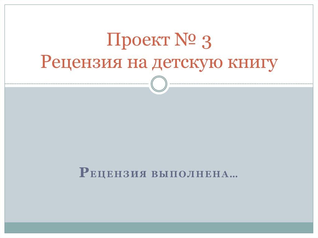 поэтому открытка рецензия на книгу аватары